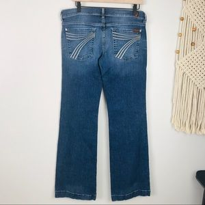 7FAMK DOJO Jeans Wide Flare Leg Medium Wash
